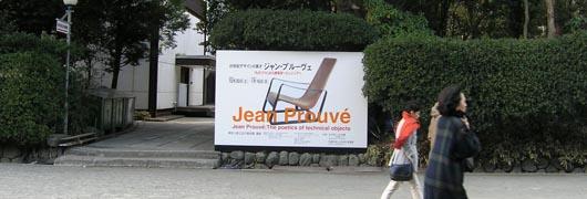 20050112JP03.jpg