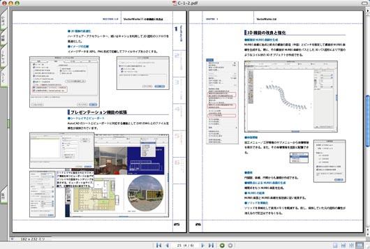 Acrobat-pdf.jpg