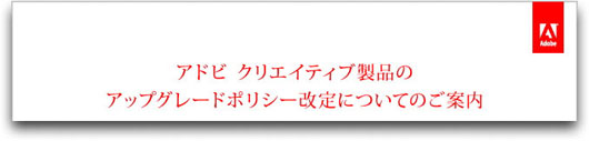 AdobeTax.jpg