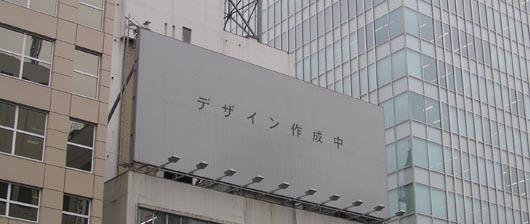Aoyama050420a.jpg