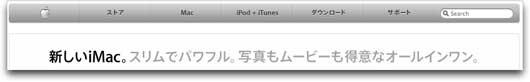 AppleJapan07.jpg
