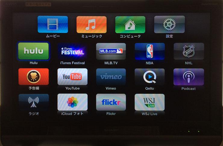 AppleTV-hulu.jpg