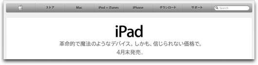 April-iPad.jpg