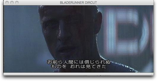 BLADERUNNER-DIRCUT.jpg