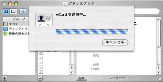 BluetoothMac01.jpg