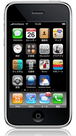 BuraApp01.jpg