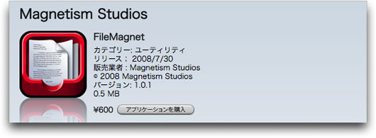 FileMagnet000.jpg