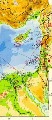 1961年12月・帝国書院発行の中学校社会科地図帳である。この地図は地中... 国境線