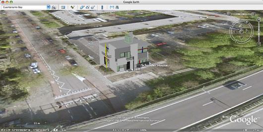 Google-Earth-VW12.5.jpg