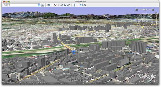 Google-EarthHachioji.jpg