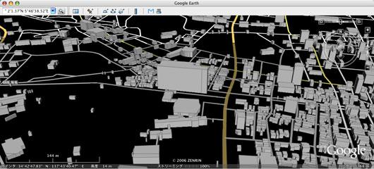 Google-EarthHamamatu.jpg