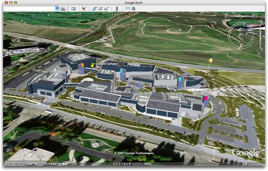 Google-NHK01.jpg