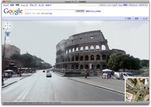 GoogleMapRoma3.jpg