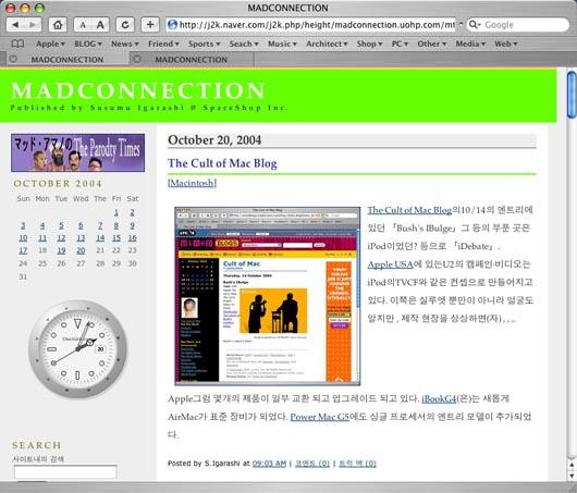 HangulMad.jpg