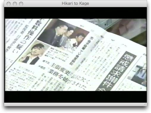 Hikari-to-Kage1.jpg