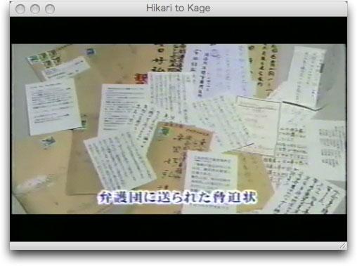 Hikari-to-Kage2.jpg