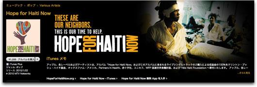 Hope-for-HAITI-now.jpg