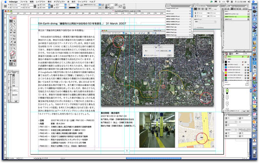 InDesign001.jpg