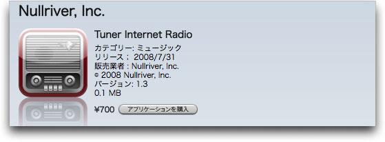 InternetRadio3.jpg