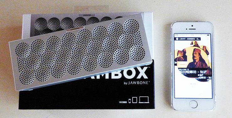 MINI-JAMBOX.jpg