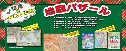 MapBazar3.jpg