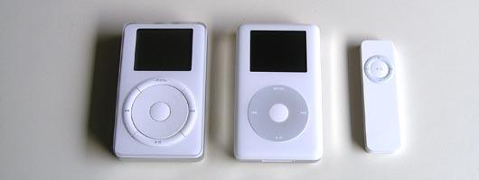 MobileMusic03.jpg