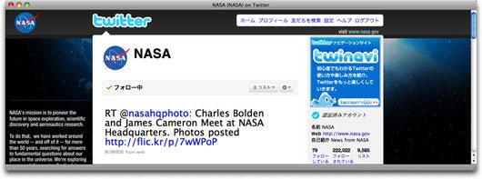 NASA-twitter.jpg