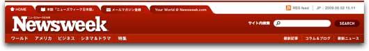 Newsweeknet.jpg
