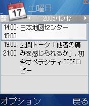Nokia051217a.jpg