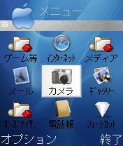NokiaMacosX.jpg