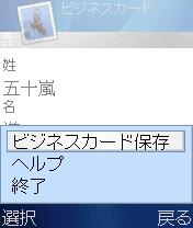 NokiaMacosX3.jpg