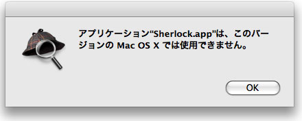 OSX105-Sherlock.jpg