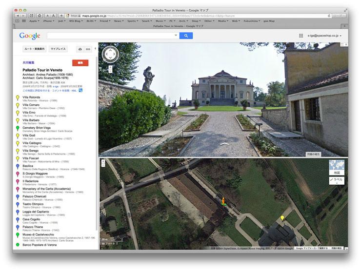 Palladio-Tour-in-Veneto2014.jpg