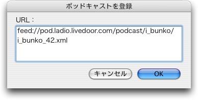 Podcasting03.jpg