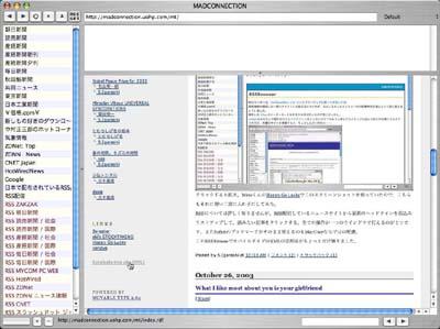 RSSBrowser-01.jpg