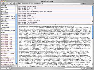 RSSBrowser-03.jpg