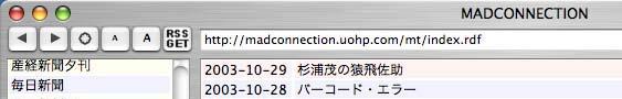 RSSBrowser-04.jpg