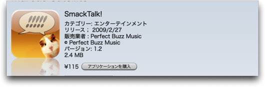 Smack-Talk.jpg