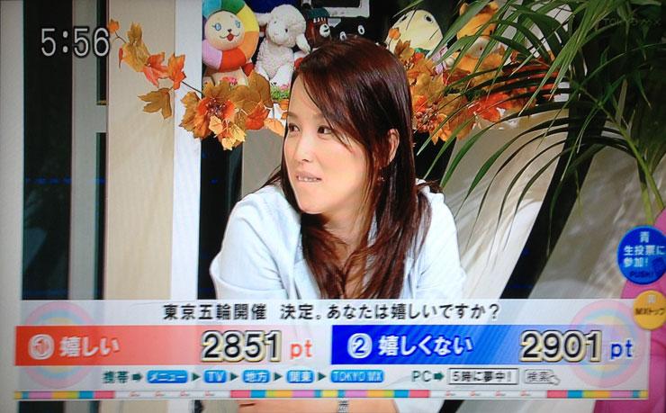 TMX-TV130909.jpg