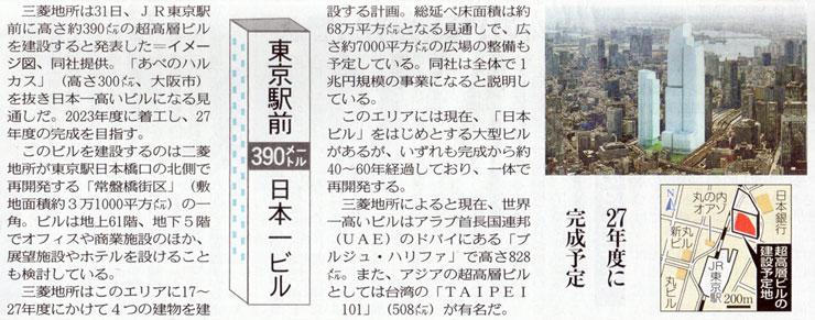 TNP150901.jpg