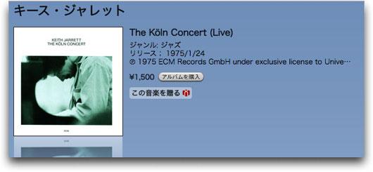 The-Koln-Concert.jpg