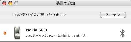 TigeriSync001.jpg