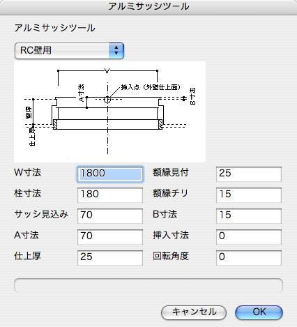 VectorWorksEX.jpg