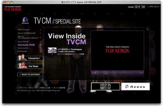 ViewInsideTVCM.jpg