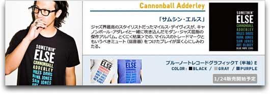 bluenote-uniqlo.jpg