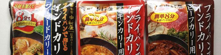 curry-s.jpg