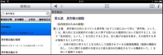 cyosakuken2.jpg