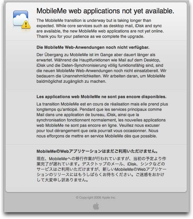 dotMacMobileMe02.jpg