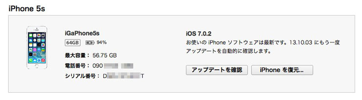 iGaPhone5s.jpg