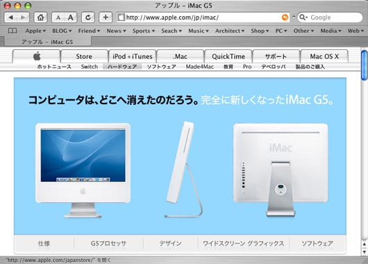 iMacG5.jpg